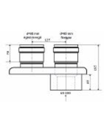 Tricox PPs/Alu osztó adapter 110/160 - 2x110